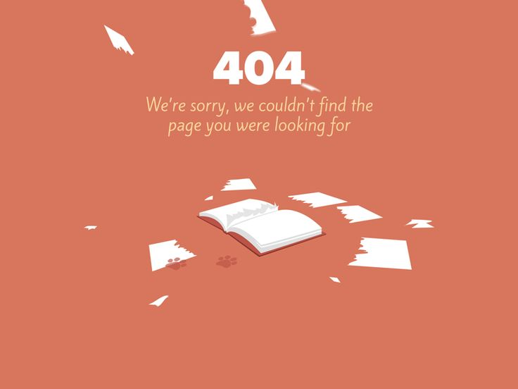 Error 404 animation by Blake Wilton for TrackMaven