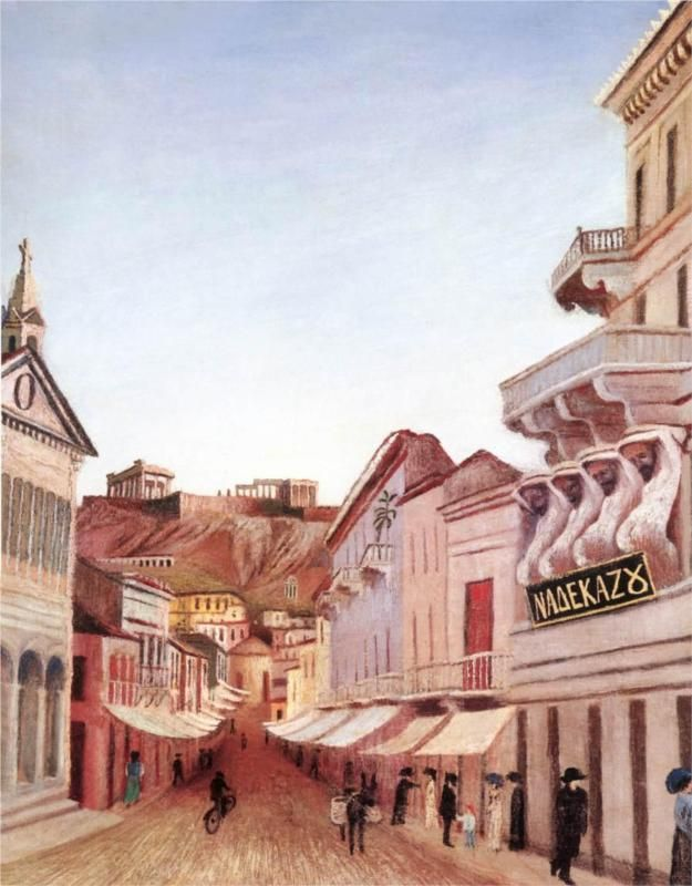 Tivador Kosztka Csontváry (Hungarian 1853–1919) [Post-Impressionism, Expressionism] Street in Athens, 1904.