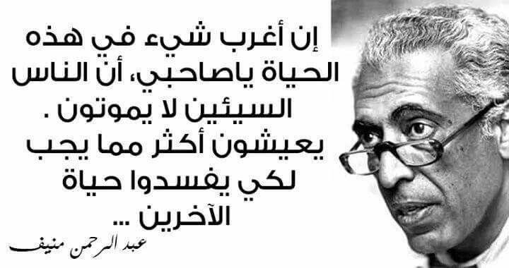 فعلا مع الاسف Powerful Words Quotes Sayings