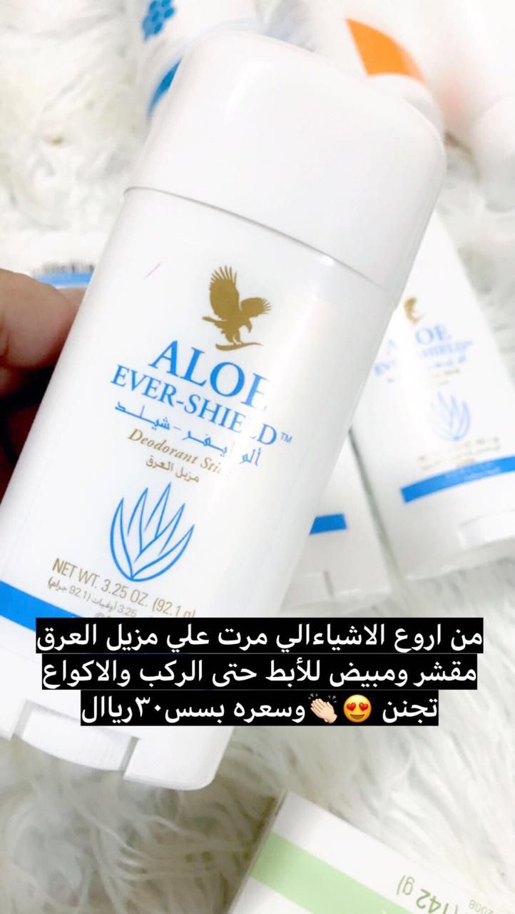 Pin By Soso On Products Deodorant Shampoo Bottle Aloe Vera