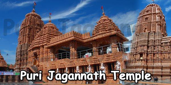 puri-jagannath-temple-hyderabad