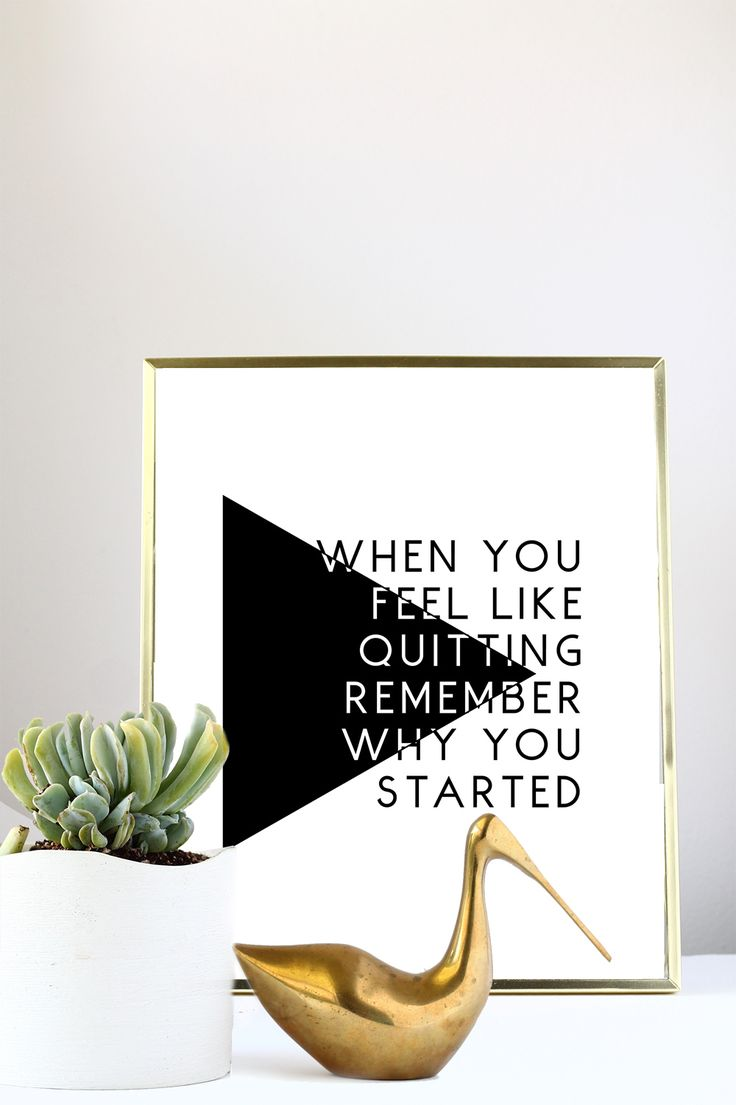 Print this black and white typography poster to add to your home decor and motivate you every day with this inspirational quote | Squirrelly Minds