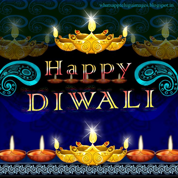 diwali,deepavali,whatsappteluguimages.blogspot.in,whats app images,mobile images,kovur,nellore