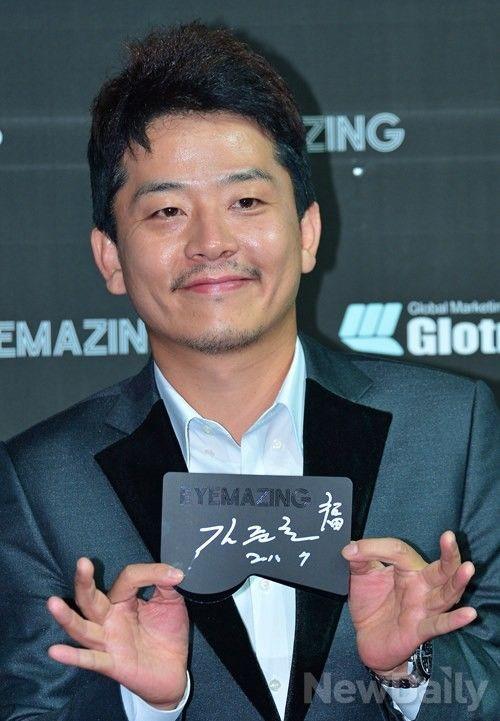 Eyemazing Launch Party - Kim Jun ho 아이메이징 런칭파티 - 개그맨 김준호씨