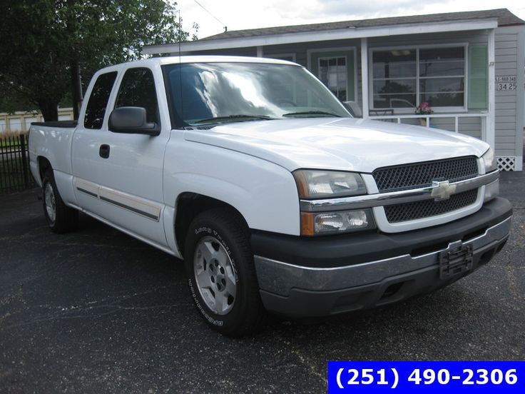 2005 gmc sierra 1500 z71 towing capacity