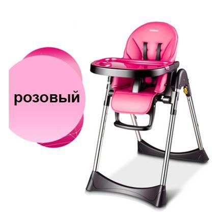 Русский бесплатная доставка подлинный портативный детское сиденье ребенок обеденный стол многофункциональный регулируемый складные стулья для детей #jewelry, #women, #men, #hats, #watches, #belts