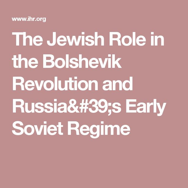 the role of vladimir lenin in the bolshevik seizure and consolidation of power in 1917 (1917–1918) → lenin and the bolsheviks vladimir lenin - revolutionary and he began to work toward seizing power for the bolsheviks using every means.