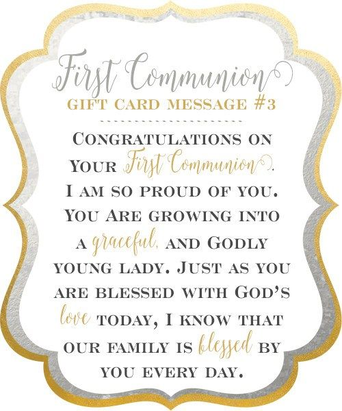 Proud Of Our Nurses And Their Family: Best 25+ First Communion Gifts Ideas On Pinterest