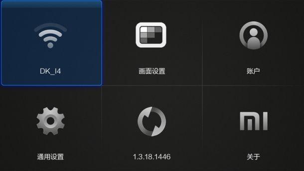 如何修改DNS解决视频卡顿问题分享帖! - 小米手机官方论坛