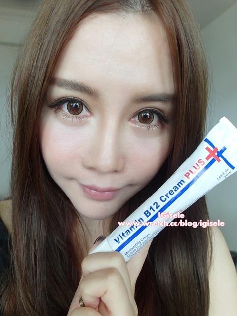 vitamin b12 cream plus+