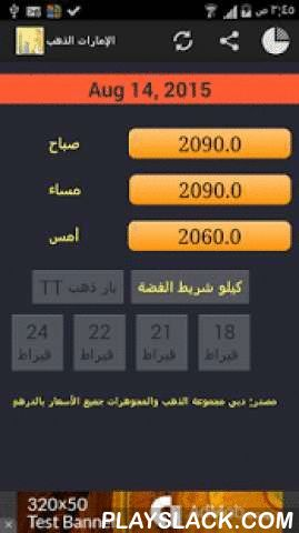 Gold Price Chart In UAE  Android App - playslack.com ,  This app provides local gold price set by Dubai Gold and Jewellery group. Internet connection is required to run this app.Features:- English / العربية- Currencies AED- Karats 24k, 22k, 21K, 18k, TT Bar and Silver price- Today Morning, Evening, Yesterday price- Charts for  -- Live Rates as of now -- 30 Days  -- 60 Days  -- 6 Months  -- 1 Year  -- 5 Year  -- 10 Year - zoom in/out for charts and graphs- HD / retina displaySupport…