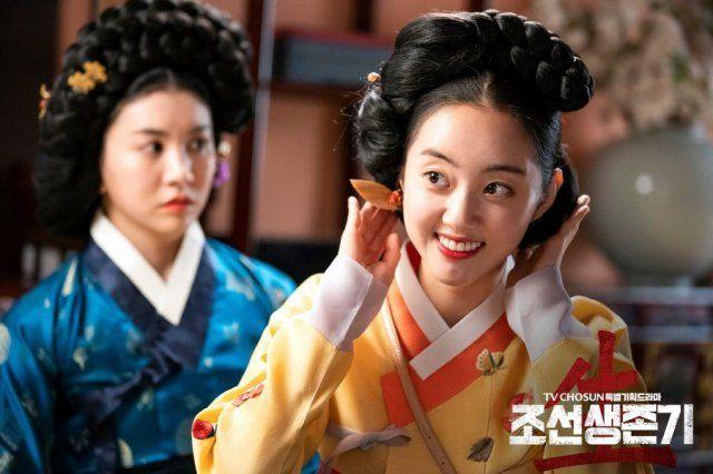 Photos] New Park Se-wan Stills Added for the Korean Drama