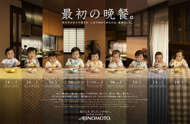 食品メーカー企業広告 最初の晩餐 レタッチ/3DCG(撮影) 株式会社トーン・アップ 広告製版、印刷、出力、レタッチ3D(撮影)、プロモーション企画、展示会