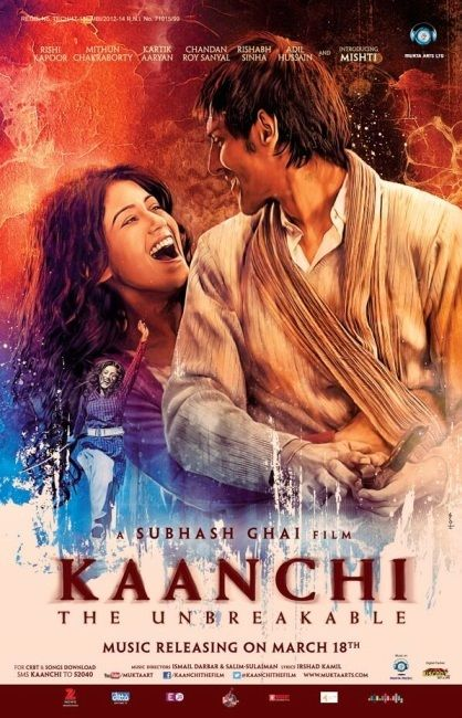 Kaanchi is a Hindi language Indian film produced and directed by Subhash Ghai, starring Rishi Kapoor and Mithun Chakraborty.