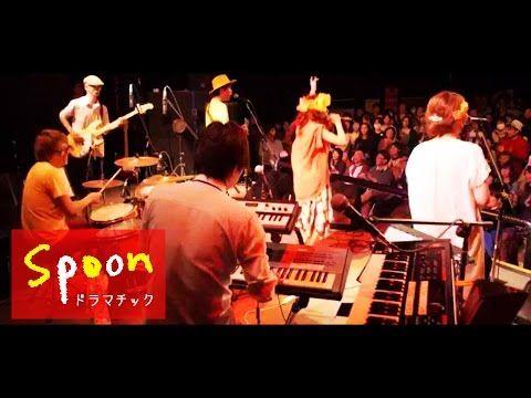 【Live】 Spoon 『 ドラマチック 』( dramatic )2016.2.13 Live house浜松窓枠 めぐみ こうすけ - YouTube