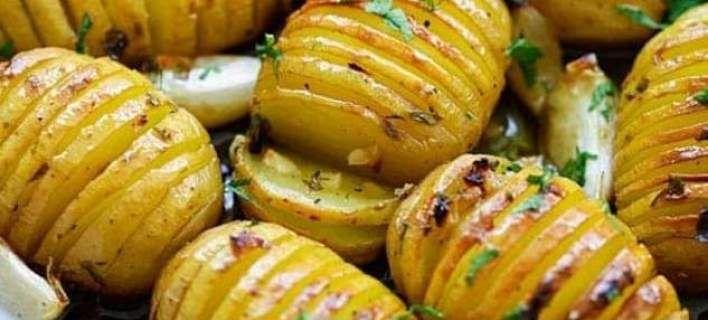 Πατάτες στο φούρνο, πειραγμένες