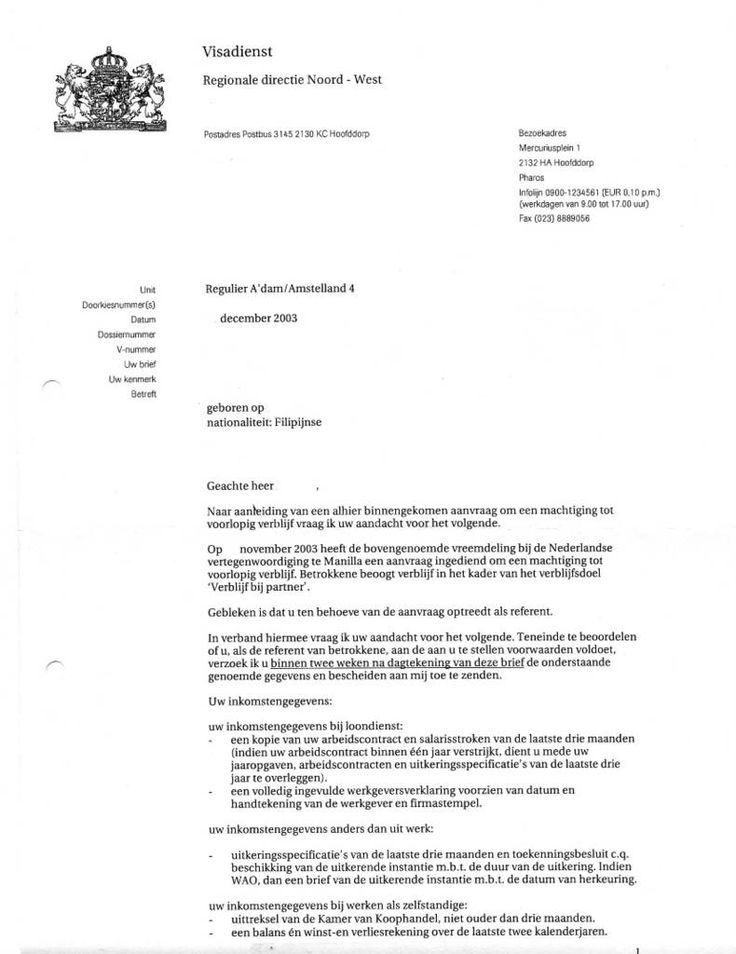 sample authorization letter for nso birth certificate one day photos behalf