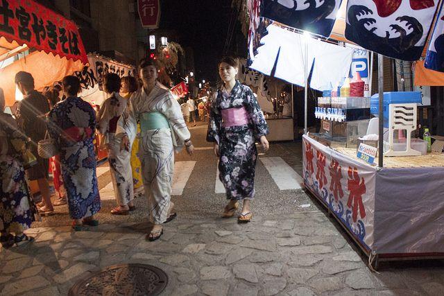 Yukata Girls in Gujo during Obon Summer All Night Dance | Flickr - Photo Sharing!