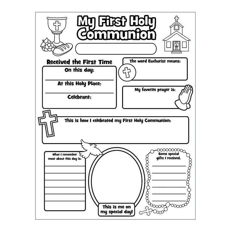 "Color+Your+Own+""All+About+My+First+Communion""+Posters+-+OrientalTrading.com"