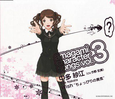 """Amagami Character Song Vol.3 Nakata Sae – Wish """"Choppiri no Yuki"""""""