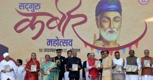 enowned Poets ofSanskritOdiaMalayalamandTelugulanguages have recently received famousSant Kabir Samman Awards for the years 2013 to 2016respectively. President Ramnath Kovind conferred these prestegious awards toRewa Prasad Dwivedi(Sanskrit - 2013)Pratibha Satpathy(Odia - 2014)Attoor Ravi Varma(Malayalam - 2015) andK. Shiva Reddy(Telugu - 2016).  About Rewa Prasad Dwivedi  He is a Sanskrit scholar and poet.  He won the Sahitya Akademi Award for Sanskrit in 1991.  His major works are the two…
