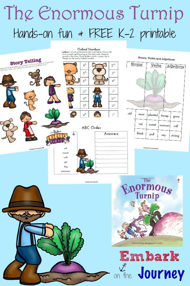 Here's a fun collection of The Enormous Turnip hands-on activities and a fun new printable for the K-2 crowd! | embarkonthejourney.com