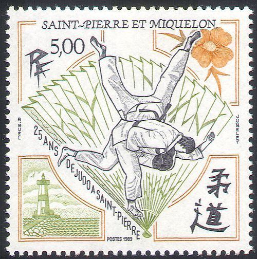 St Pierre & Miquelon 1989 Sports/Judo/Games/Martial Arts/Lighthouse 1v (n30727)