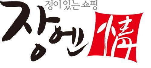 [전라북도/남원] 남