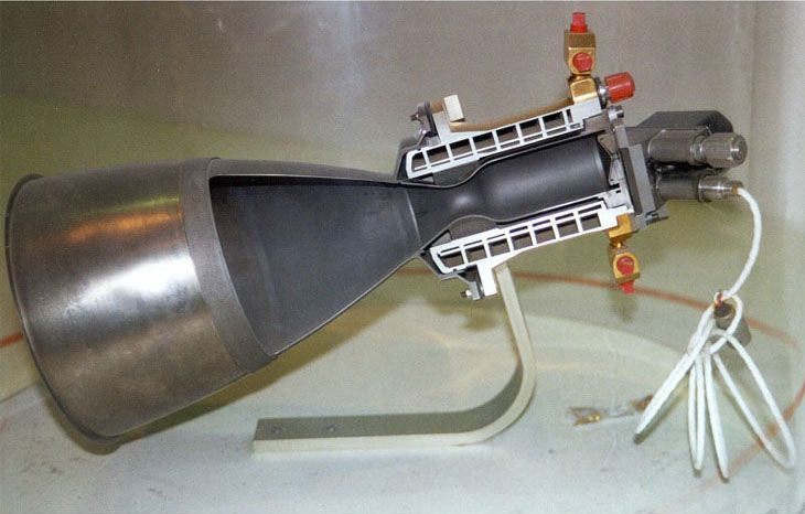 Liquid-Fuel Thruster