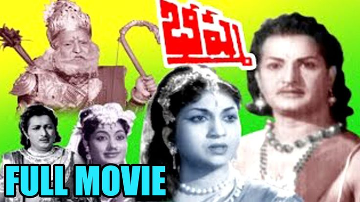 Watch Bhishma Full Length Telugu Movie || N.T. Rama Rao, Anjali Devi || DVD || Rip.. Free Online watch on  https://free123movies.net/watch-bhishma-full-length-telugu-movie-n-t-rama-rao-anjali-devi-dvd-rip-free-online/
