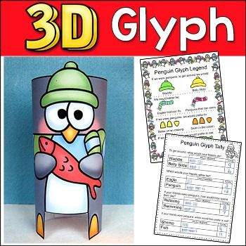 Penguins Glyph - Wow a 3D penguin! I hope that is what your students will say when they see this fun penguin glyph activity.  This product can be purchased as part of our Penguin Activities Value Pack for a savings of 58%!  This activity takes very little prep time.
