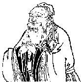 Chinese Cultural Studies: The   Mandate of Heaven ~ Shu Jing  http://acc6.its.brooklyn.cuny.edu/~phalsall/texts/shu-jing.html