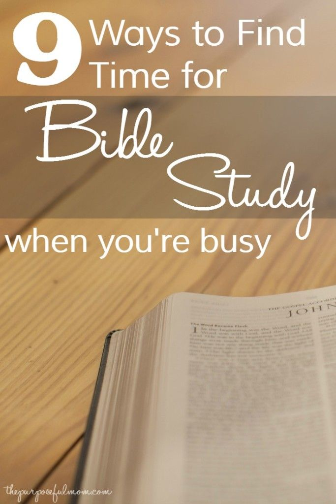 9 Ways to Find Time for Bible Study When You're Busy {31 Days of Hope for Moms}…