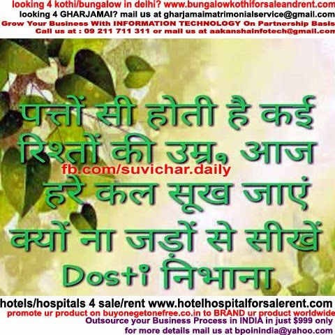 vichar the thoughts, vichar the thoughts in hindi, vichar the ,thoughts vichar the, thoughts in hindi, vichar, the thoughts vichar, the thoughts in hindi, vichar the thoughts, vichar the thoughts in hindi, vichar the ,thoughts vichar the, thoughts in hindi, vichar, the thoughts vichar, the thoughts in hindi, vichar the thoughts, vichar the thoughts in hindi, vichar the ,thoughts vichar the, thoughts in hindi, vichar, the thoughts vichar, the thoughts in hindi, vichar the thoughts, vichar the…