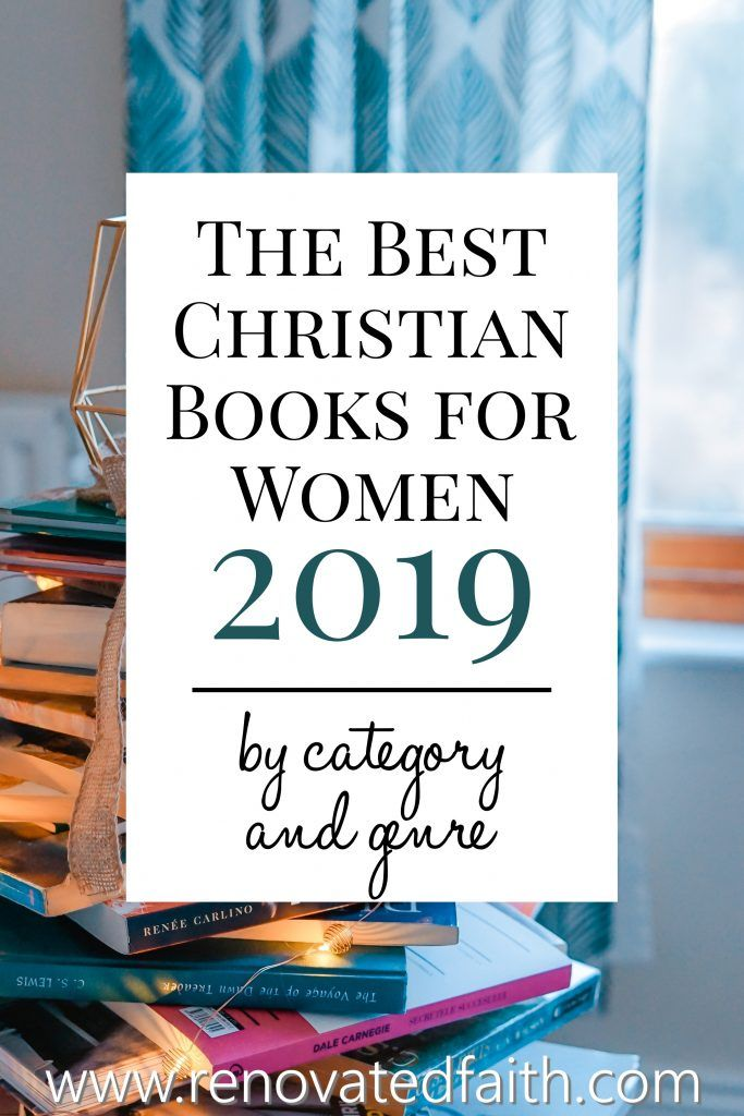 Best Religious Books 2019 Christian Books for Women: Christian Books Every Woman Should Read