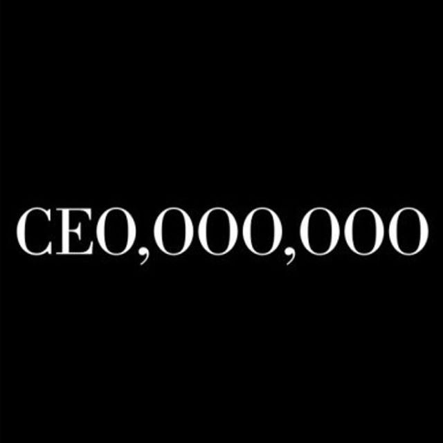 CEO. Be a goal digger.