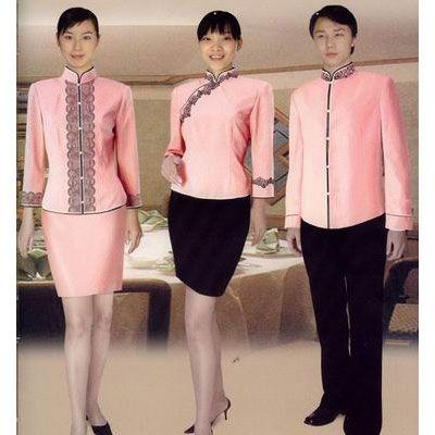 Hotel Uniform(Chinese restaurant)
