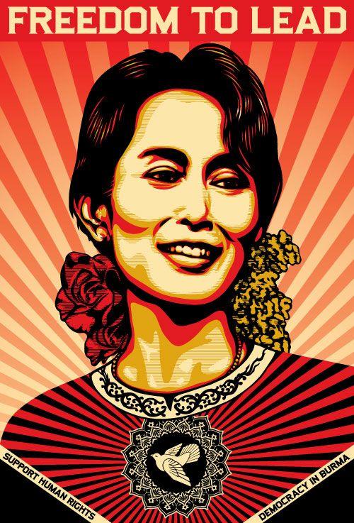 Aung San Suu Kyi hope poster by Shepard Fairey