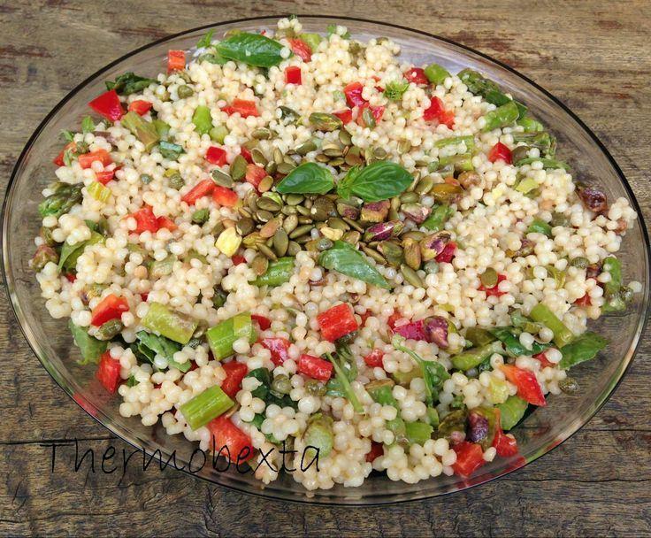 Recipe Festive Couscous Salad by thermobexta - Recipe of category Side dishes