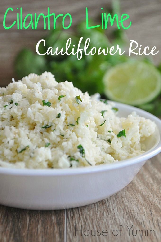 Light and fluffy Cilantro Lime Cauliflower rice!  Quick and easy!  #gluten free #vegan
