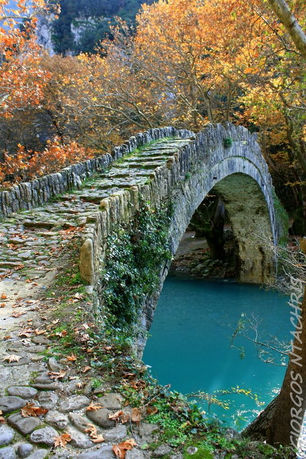 Kleidoniavistas bridge - Old stone bridge above Voidomatis River in Epirus, Greece