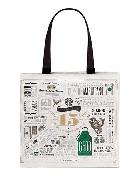 Starbucks Korea 15th Anniversary Limited Gift Edition Eco Bag typography vintage #Starbucks