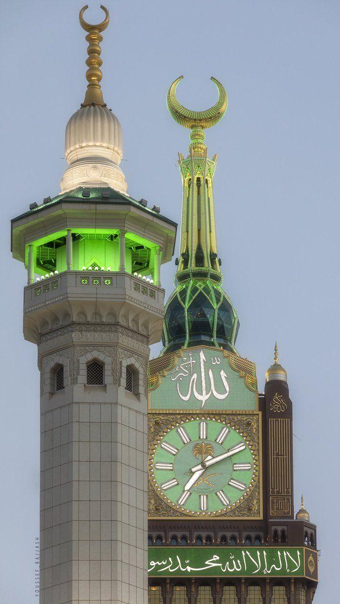 Mecca Pilgrimage L مكة والحج Page 579 Skyscrapercity