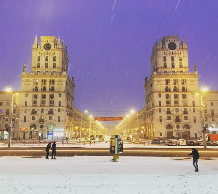 Still my favorite city I've been to #Minsk #Belarus