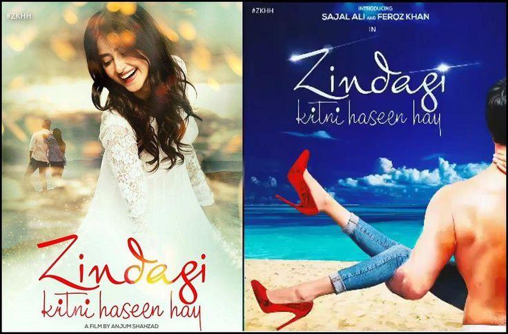 Teaser of Upcoming film 'Zindagi Kitni Haseen hai' - ReviewPk.Com  - http://goo.gl/I5LGUv film, hai, haseen, kitni, teaser, upcoming, zindagi #MovieTrailers