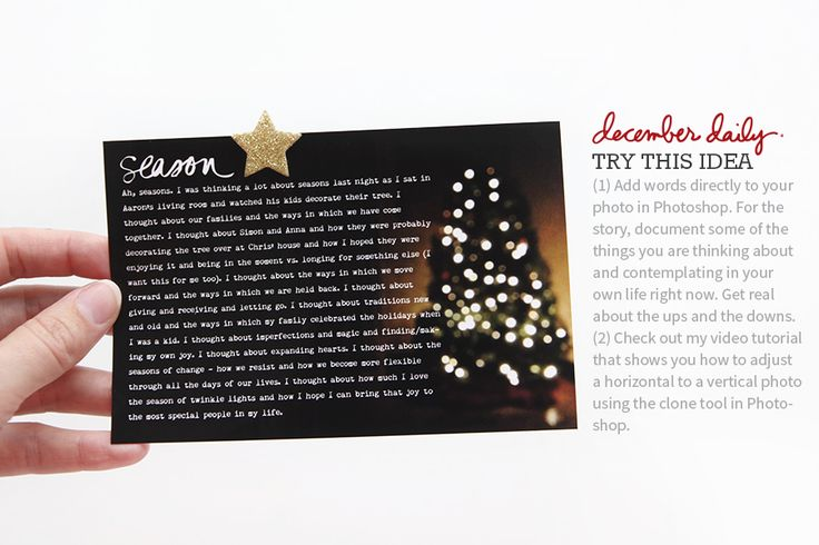 Ali Edwards | Blog: December Daily® 2014 | Day Eight #decemberdaily