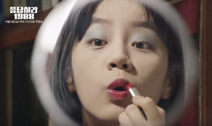 Hyeri reveals teaser video for Reply 1988