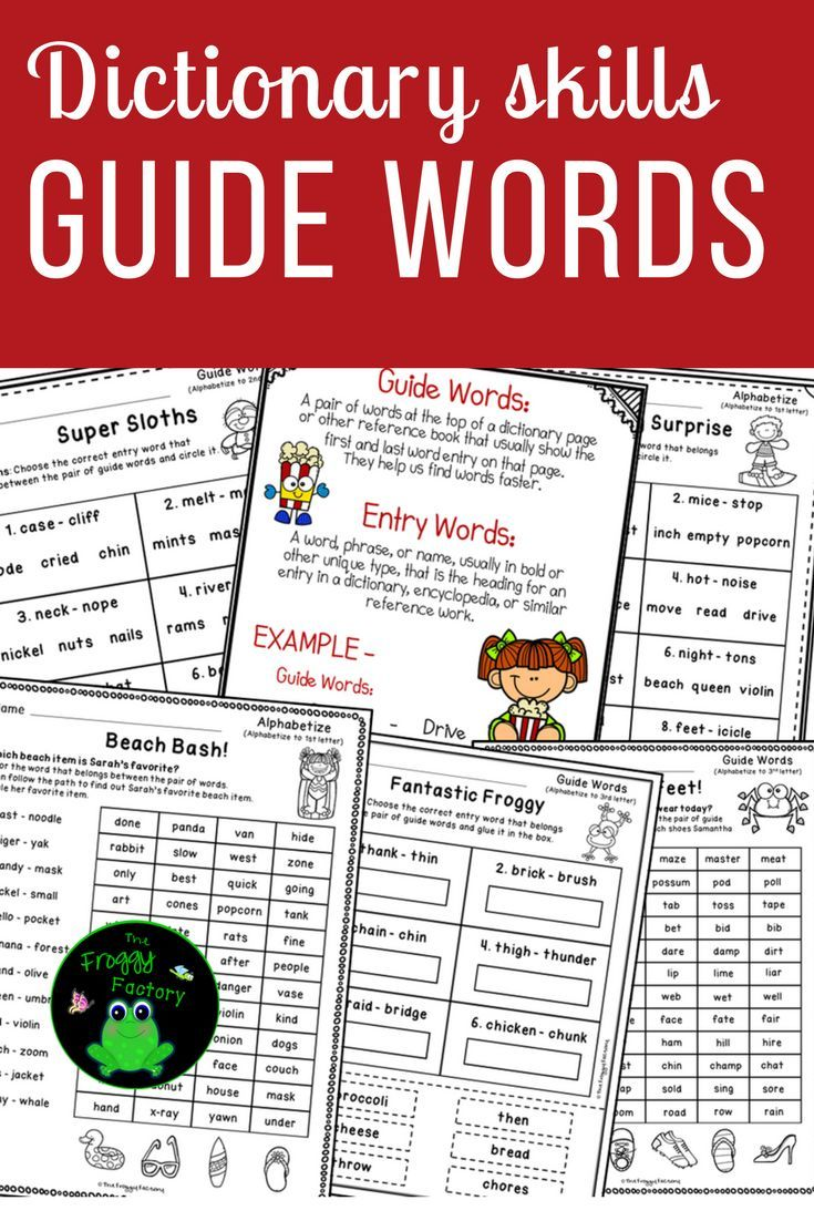 Guide Words Worksheets For Dictionary Skills Guide Words Dictionary Skills Teaching Writing