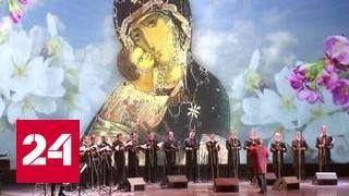 Гнесинцы в Кремле  14 января в Кремле состоялся концерт хора Валаамского монастыря при участии студентов МССМШ имени Гнесиных.