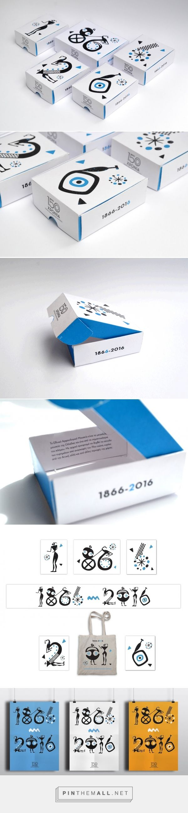 National Archaeological Museum (Student Project) - Packaging of the World - Creative Package Design Gallery - http://www.packagingoftheworld.com/2016/05/national-archaeological-museum-student.html